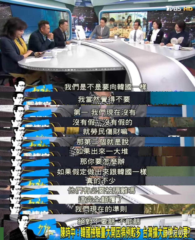 台湾省疫情现状如何?有没有什么值得借鉴的地方?