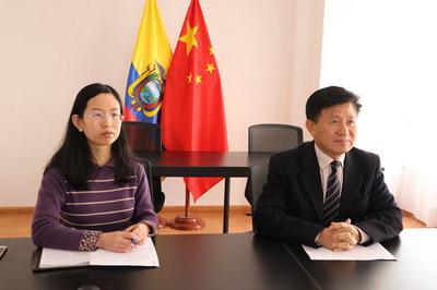 驻厄瓜多尔大使陈国友视频联线厄青年技术秘书特诺里奥
